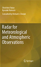 Cover art for Radar for Meteorological and Atmospheric Observations
